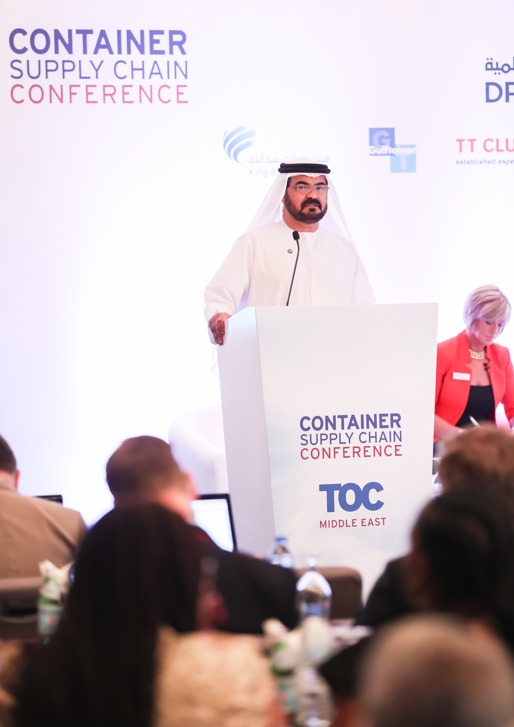 toc middle east conference